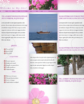 iWeb Template: Tracery Theme